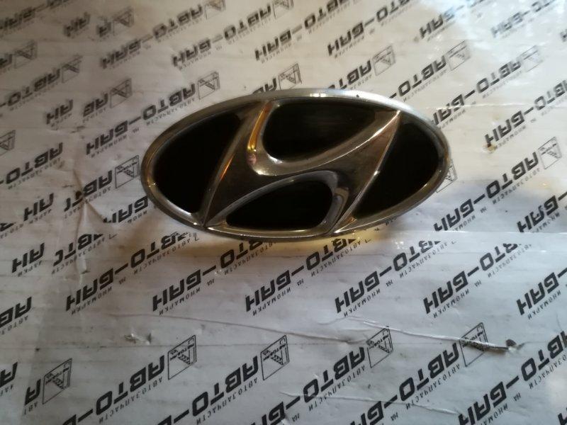 Эмблема Hyundai Ix55 EN G6DA 2009 передняя