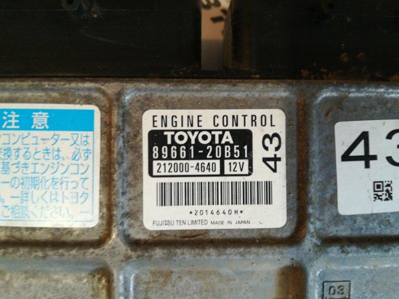 Блок управления двигателем Toyota Allion ZRT265 2ZR-FE 2008