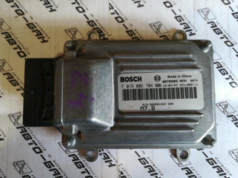 Блок управления двигателем Chery Very A13 SQR477F 2012