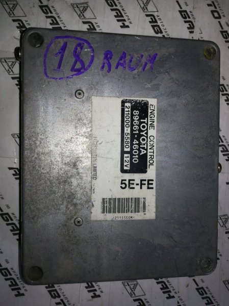 Блок управления двигателем Toyota Raum EXZ10 5E-FE 2000