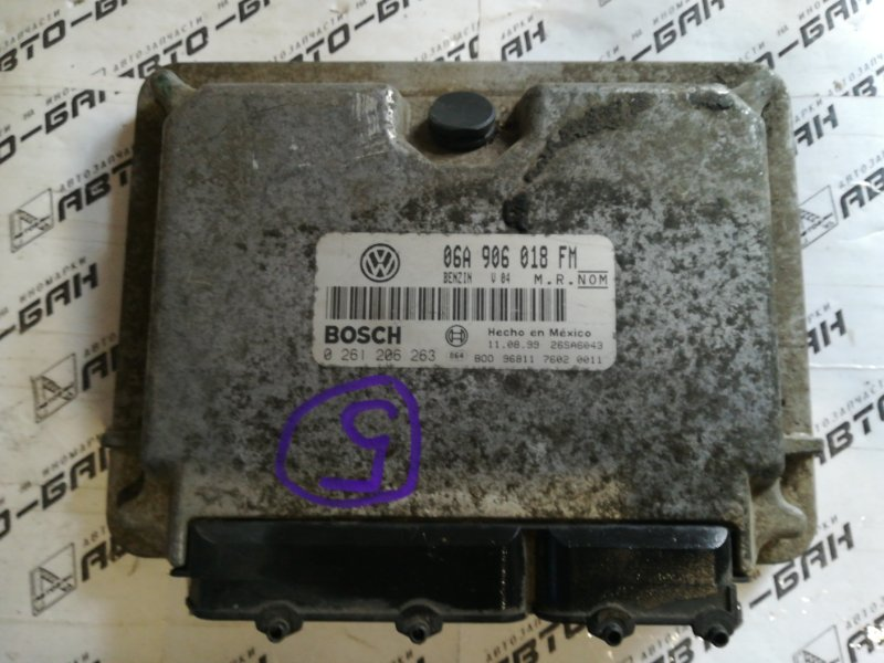 Блок управления двигателем Volkswagen New Beetle 9C1 AQY 2000