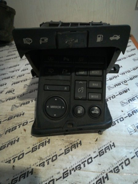 Блок электронный Lexus Gs300 GRS190 3GR-FSE 2005
