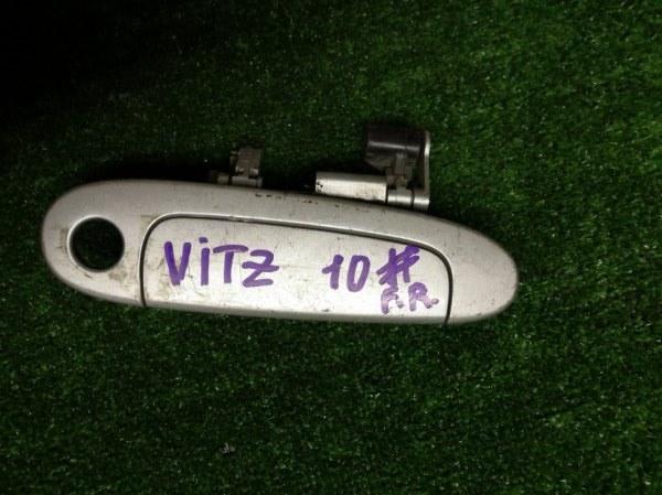Ручка двери внешняя Toyota Vitz SCP10 1SZ-FE 2000 передняя правая