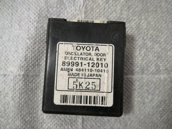 Блок управления центральным замком Toyota Corolla Fielder ZZE-122 1ZZ-FE 2005