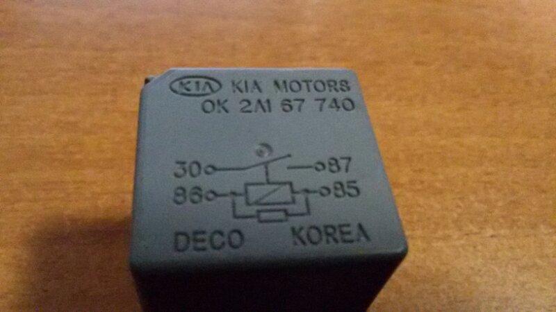 Реле Kia Spectra LD S6D1 2008