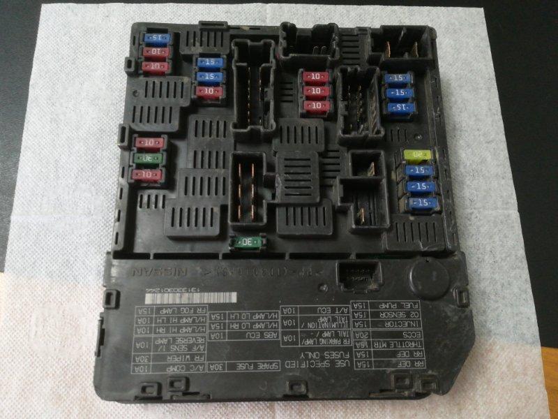 Блок предохранителей Nissan X-Trail NT31 MR20 2011