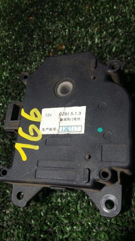 Моторчик заслонки отопителя Lifan X60 215800 LFB479Q 2013