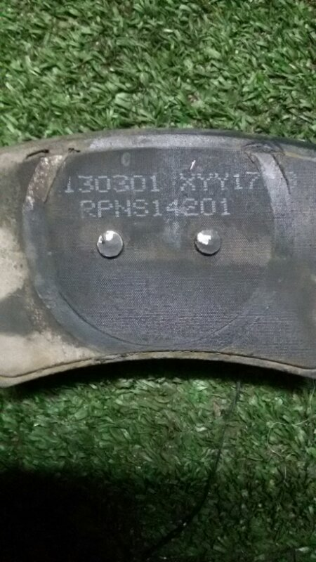 Тормозные колодки Lifan X60 215800 LFB479Q 2014 переднее