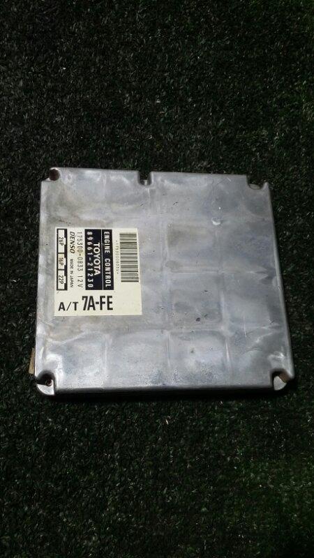 Блок управления двигателем Toyota Corona Premio AT211 7A-FE 1998