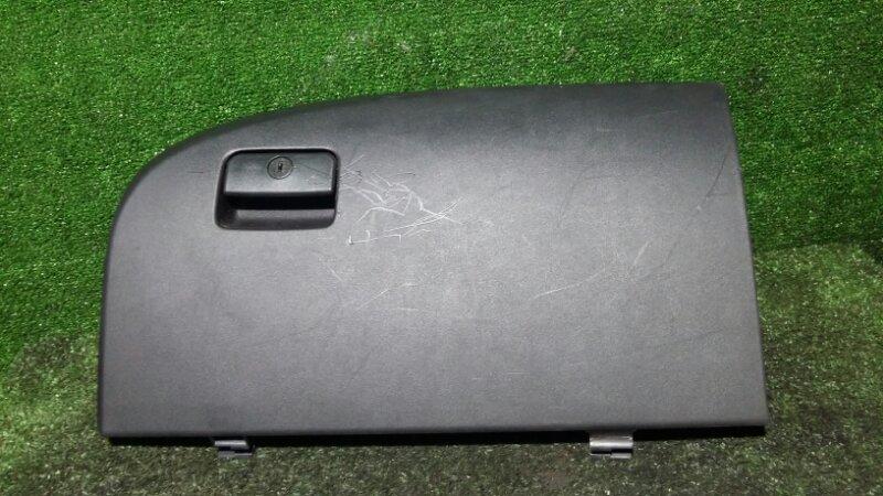 Бардачок Mitsubishi Outlander Xl CW5W 4B12 2007