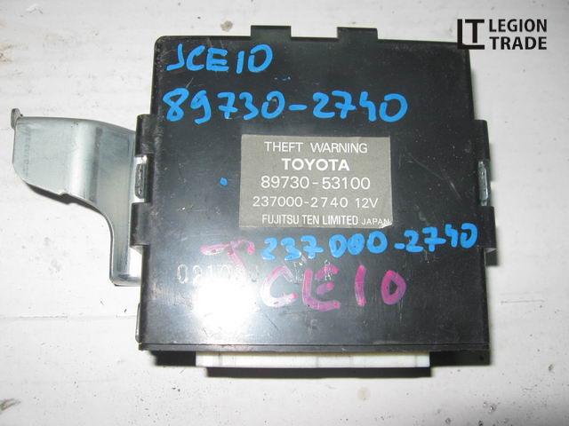 Блок иммобилайзера Toyota Altezza Gita JCE10 2JZGE