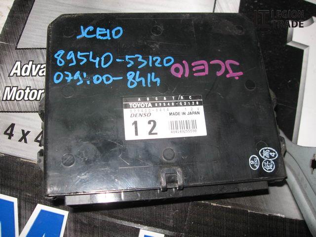 Блок управления abs Toyota Altezza Gita JCE10 2JZGE
