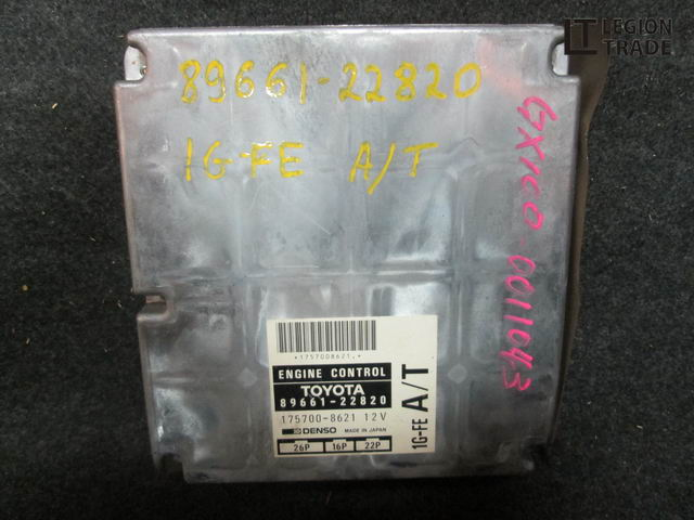 Блок управления efi Toyota Mark Ii GX100 1GFE