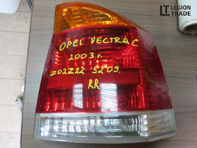 Стоп-сигнал Opel Vectra C задний правый
