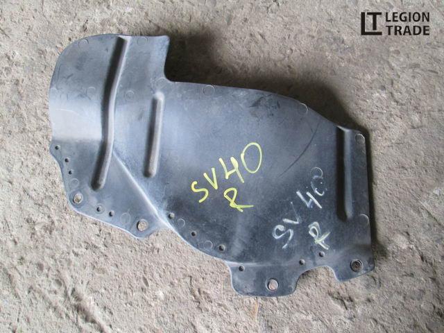 Защита двигателя Toyota Vista SV40 правая