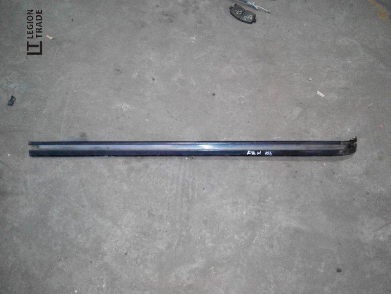 Полозья для сдвижной двери Toyota Hiace KZH106