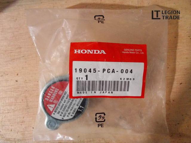 Крышка радиатора Honda Prelude 1999