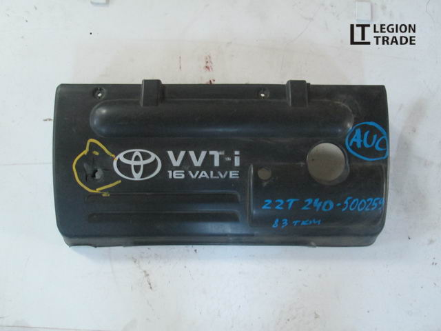 Крышка двс декоративная Toyota Wish ZNE10 1ZZFE