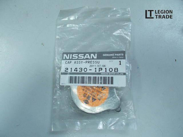 Крышка радиатора Nissan