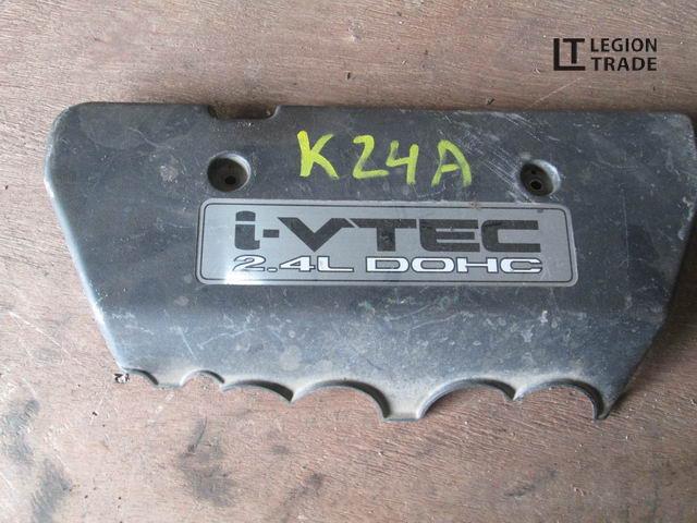 Крышка двс декоративная Honda Cr-V RE4 K24A 2007