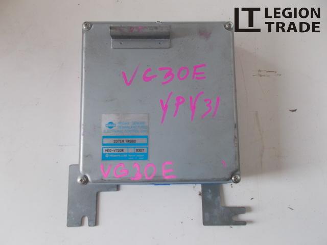 Блок управления efi Nissan Gloria YPY31 2371MVR260