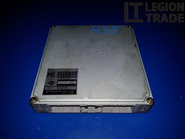Блок управления efi Nissan Stagea M35 VQ25DD
