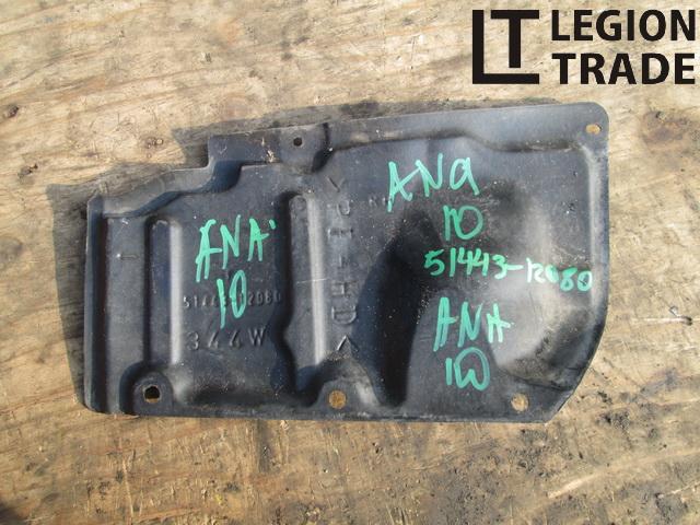 Защита двигателя Toyota Mark X Zio ANA10 правая