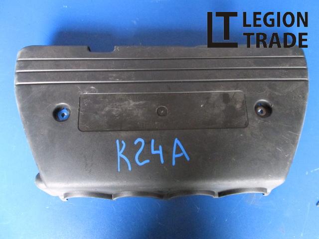 Крышка двс декоративная Honda K24A