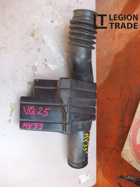 Патрубок воздушного фильтра Nissan Cedric MY33 VQ25DE