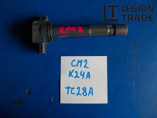 Катушка зажигания Honda Accord CL9 K24A