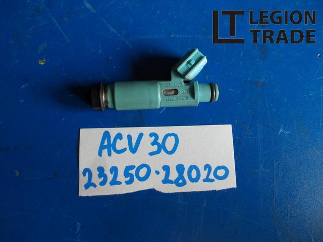 Форсунка Toyota Camry ACV30 2AZFE