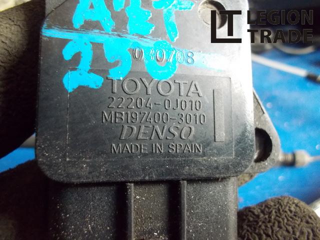 Датчик расхода воздуха Toyota Avensis AZT240 1AZFE