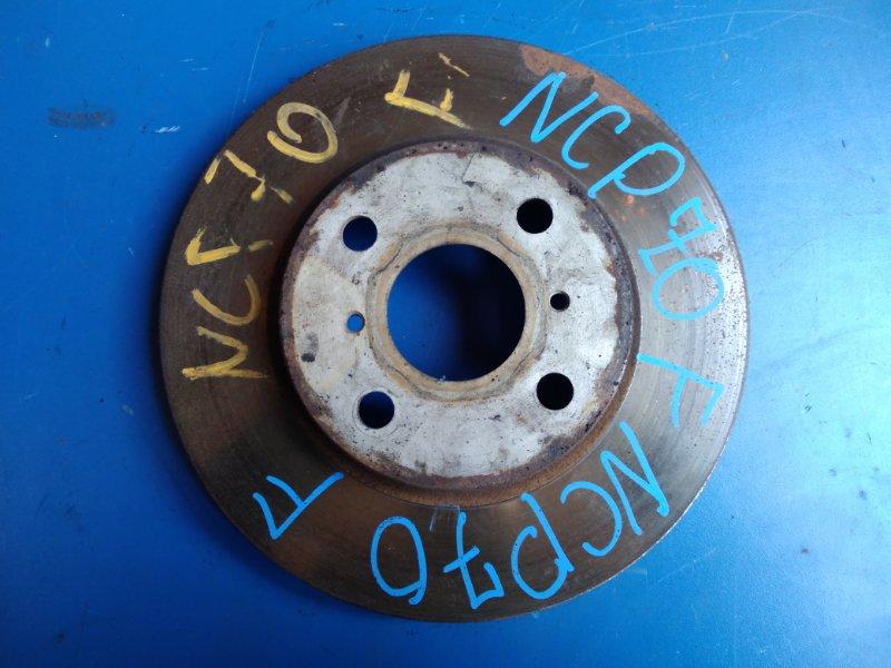 Тормозной диск Toyota Will Cypha NCP70 2NZFE передний