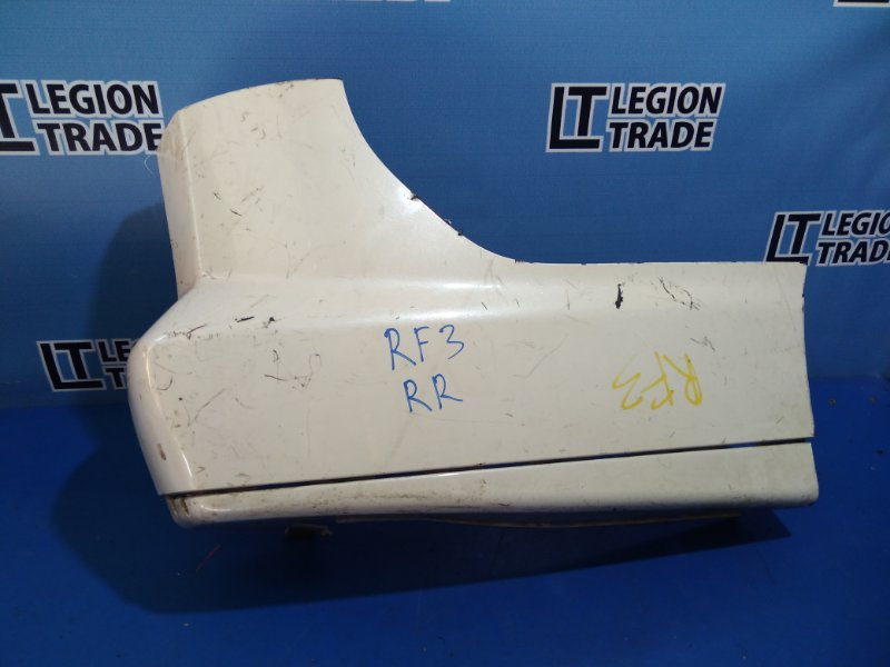 Клык бампера Honda Stepwgn RF3 задний правый
