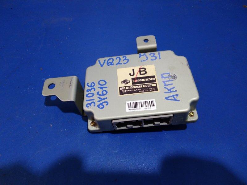 Блок управления автоматом Nissan Teana PJ31 VQ23DE
