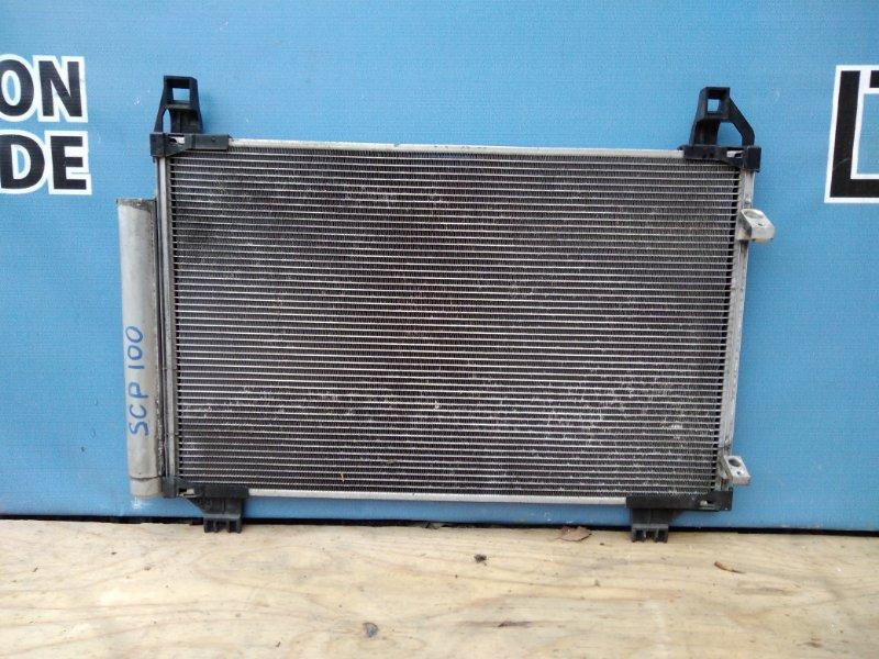 Радиатор кондиционера Toyota Ractis SCP100 1SZFE