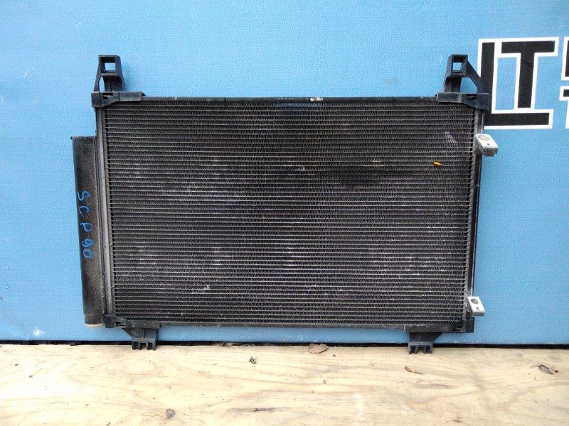 Радиатор кондиционера Toyota Vitz SCP90 2SZFE