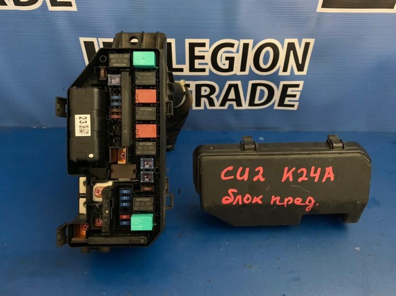 Блок предохранителей Honda Accord CU1 K24A