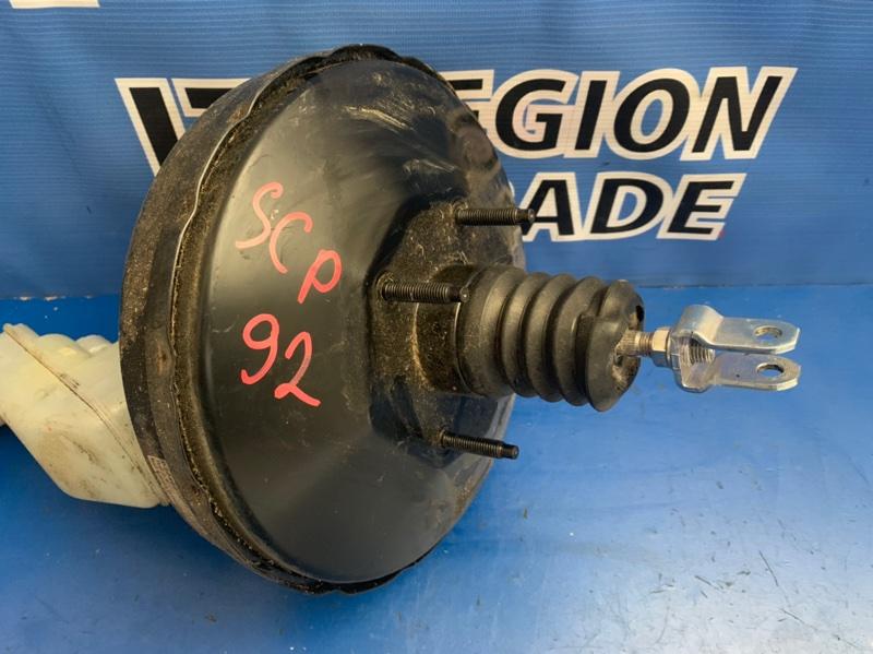 Вакуумный усилитель Toyota Belta SCP92