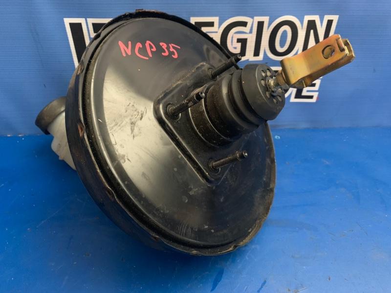 Вакуумный усилитель Toyota Bb NCP35 1NZFE