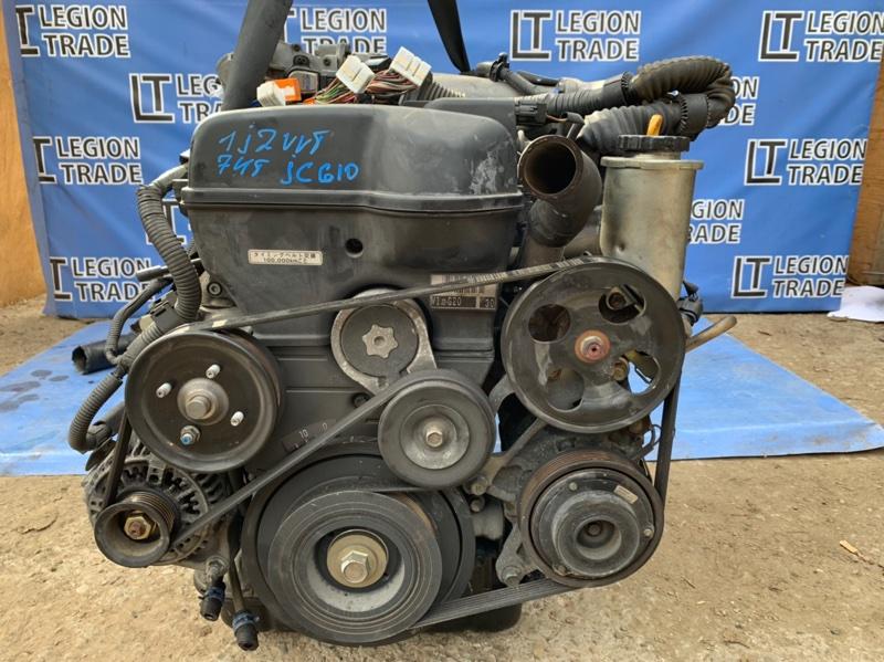 Двигатель Toyota Progres JCG10 1JZGE 11.2000