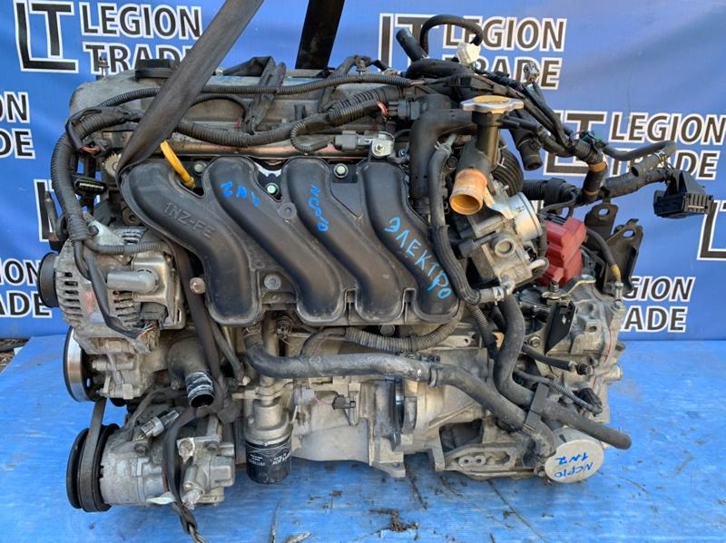 Двигатель Toyota Platz NCP10 1NZFE