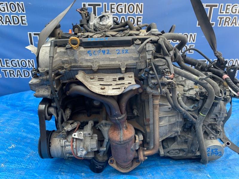 Двигатель Toyota Belta SCP92 2SZFE