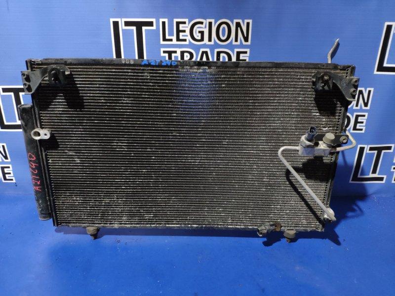 Радиатор кондиционера Toyota Allion AZT240 1AZ