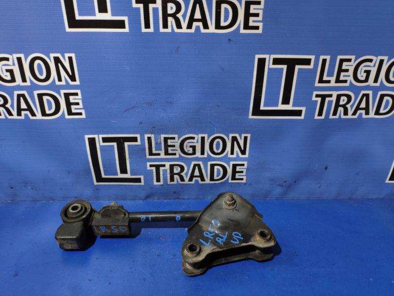 Рычаг подвески Nissan Terrano LR50 VG33E задний левый верхний