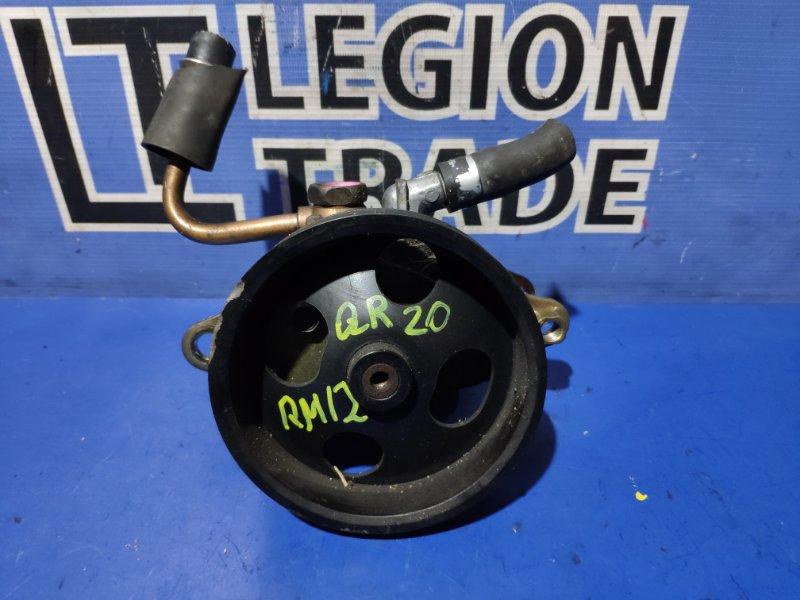 Гидроусилитель Nissan Liberty RM12 QR20DE