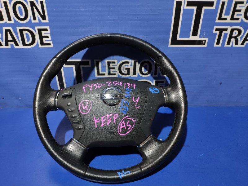 Руль Nissan Fuga GY50