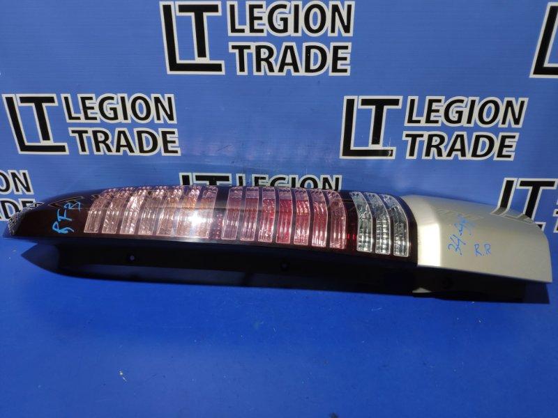 Стоп-сигнал Honda Stepwgn RF3 задний правый