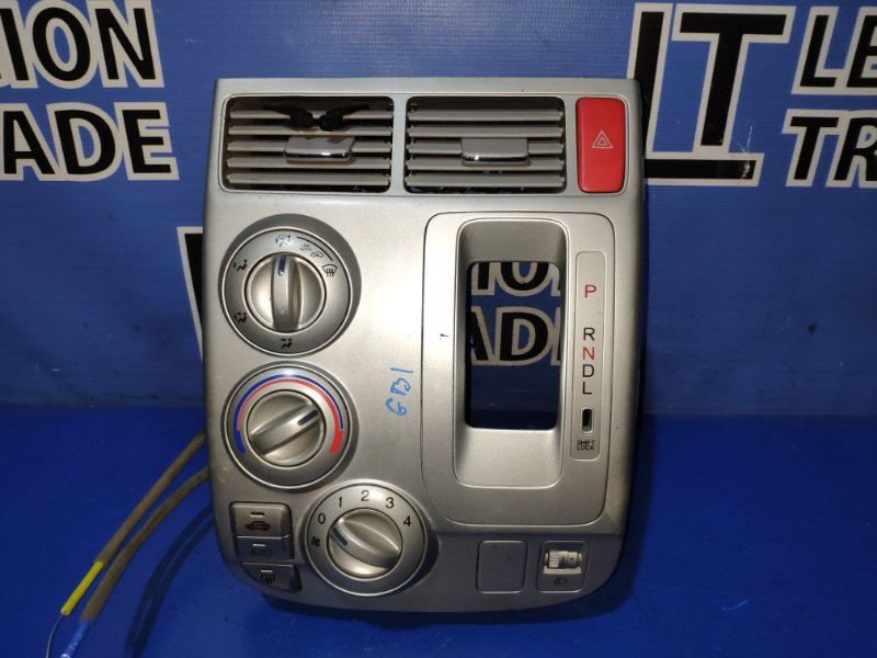 Блок управления климат-контролем Honda Mobilio GB1. GB2