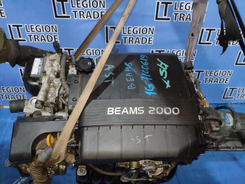 Двигатель Toyota Mark Ii GX100 1GFE
